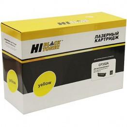 Картридж лазерный HP 654A, CF332A (Hi-Black)