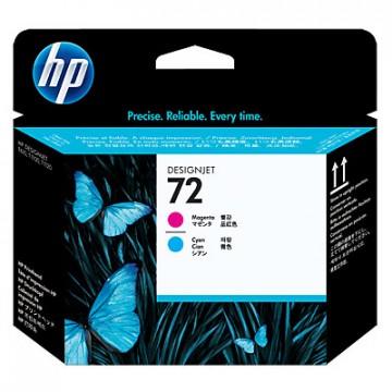 Печатающая головка HP 72, C9383A
