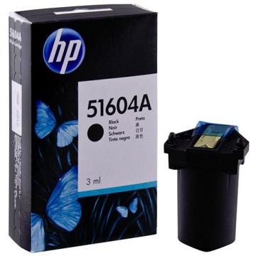 Картридж струйный HP 51604A