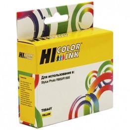 Картридж струйный Epson T0544, C13T05444010 (Hi-Black)