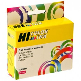 Картридж струйный Epson T0633, C13T06334A10 (Hi-Black)