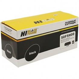 Картридж лазерный Lexmark 50F5H00 (Hi-Black)