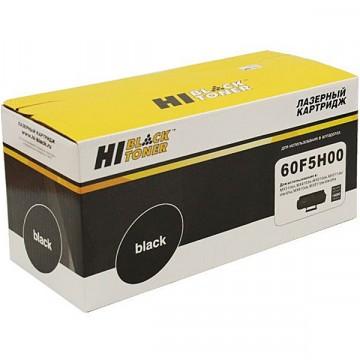 Картридж лазерный Lexmark 60F5H00 (Hi-Black)