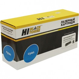 Картридж лазерный HP C9701, Q3961A, EP-87 (Hi-Black)