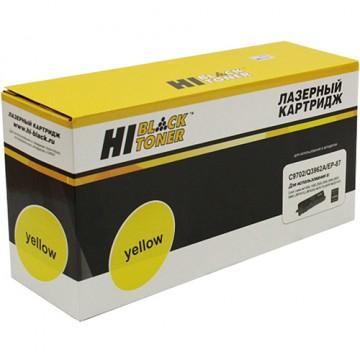 Картридж лазерный HP C9702, Q3962A, EP-87 (Hi-Black)