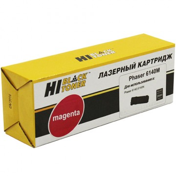 Картридж лазерный Xerox 106R01482 (Hi-Black)