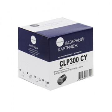 Картридж лазерный Samsung CLP-C300A (NetProduct)