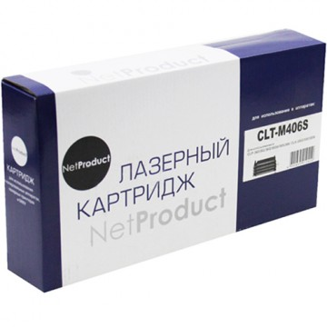 Картридж лазерный Samsung CLT-M406S (NetProduct)