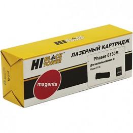Картридж лазерный Xerox 106R01283/106R01279 (Hi-Black)