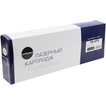 Картридж лазерный Kyocera TK-475 (NetProduct)