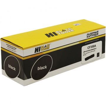 Картридж лазерный HP 130A, CF350A (Hi-Black)