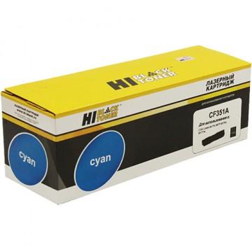 Картридж лазерный HP 130A, CF351A (Hi-Black)