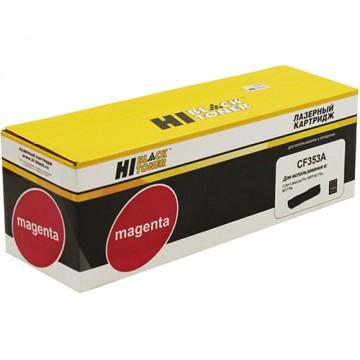 Картридж лазерный HP 130A, CF353A (Hi-Black)
