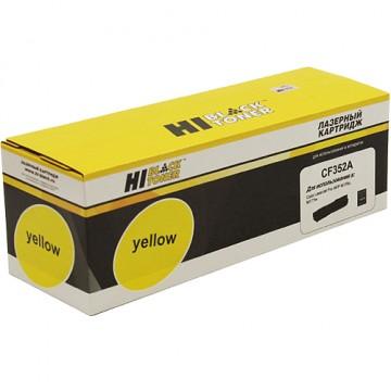 Картридж лазерный HP 130A, CF352A (Hi-Black)