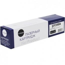 Картридж лазерный HP 130A, CF350A (NetProduct)