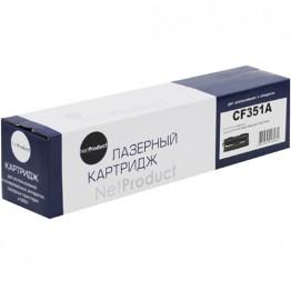 Картридж лазерный HP 130A, CF351A (NetProduct)