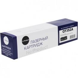Картридж лазерный HP 130A, CF352A (NetProduct)