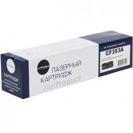 Картридж лазерный HP 130A, CF353A (NetProduct)