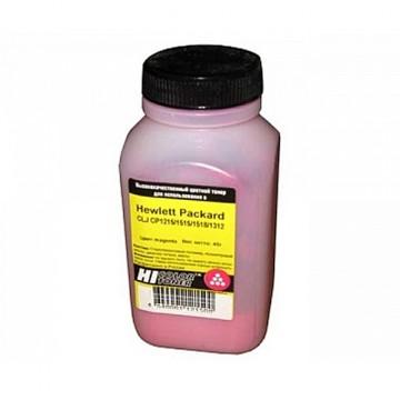 Тонер HP CLJ CP1215/CM1312/Pro 200 M251 химический (Hi-Color) Тип 0.2, M, 45 г, банка