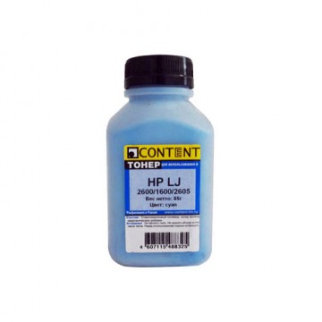 Тонер HP CLJ 2600/1600/2605 (Content), Тип 1.2, C, 85 г, банка