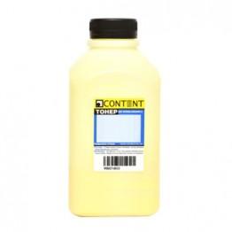 Тонер Kyocera Color TK Универсальный (Content), Y, 200 г, банка
