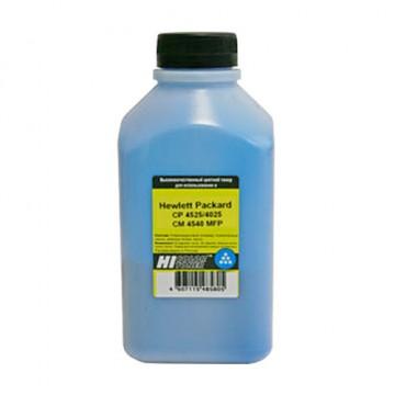 Тонер HP CP 4525, 4025, CM 4540 MFP (Hi-Color) C, 270 г, банка