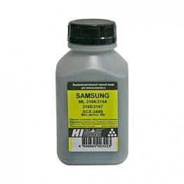 Тонер Samsung ML 2160/2164/2165/2167/SCX-3400 Тип 2.2 (Hi-Black), Polyester, 45 г, банка