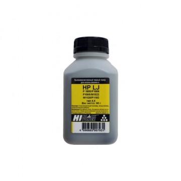 Тонер HP LJ P1005/P1006/P1505/M1522/M1120/P1102 (Hi-Black), Тип 4.4, 60г, банка