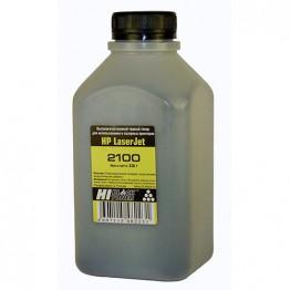Тонер HP LJ 2100 (Hi-Black), Тип 2.2, 220 г, банка