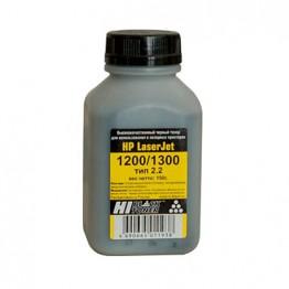 Тонер HP LJ 1200/1300 (Hi-Black), Тип 2.2, 150 г, банка
