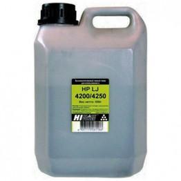Тонер HP LJ 4200/4250 (Hi-Black), Тип 2.2, 690 г, канистра