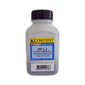 Тонер HP LJ P1005/P1505/ProP1566/ProP1102 (Content), Тип 4.5, 60 г, банка