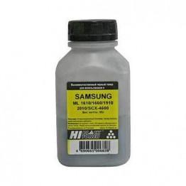 Тонер Samsung ML1610/1660/1910/2010/SCX-4600 (Hi-Black), Polyester, 85 г, банка